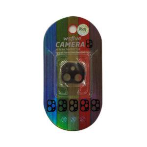 Τζαμάκια Κάμερας